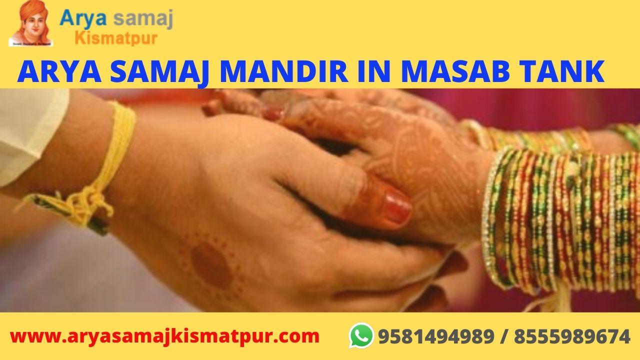 Aray Samaj Marriage in Masab Tank
