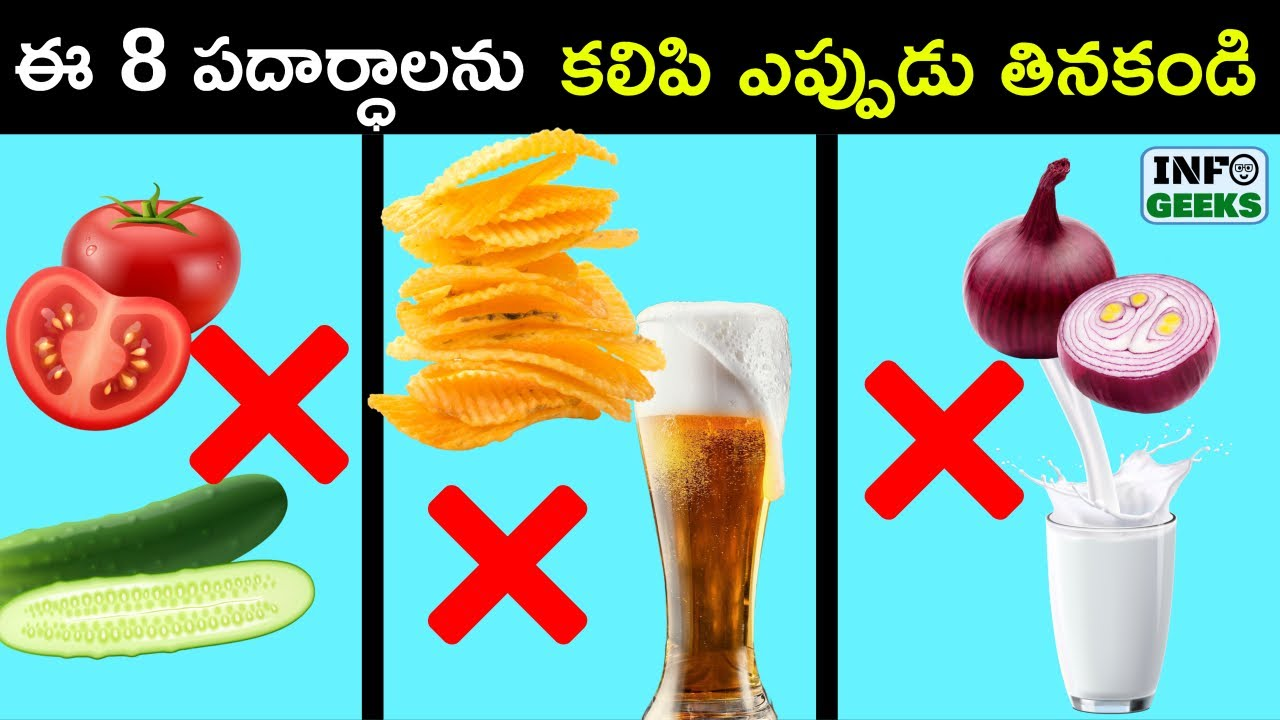 8 Harmful food combinations
