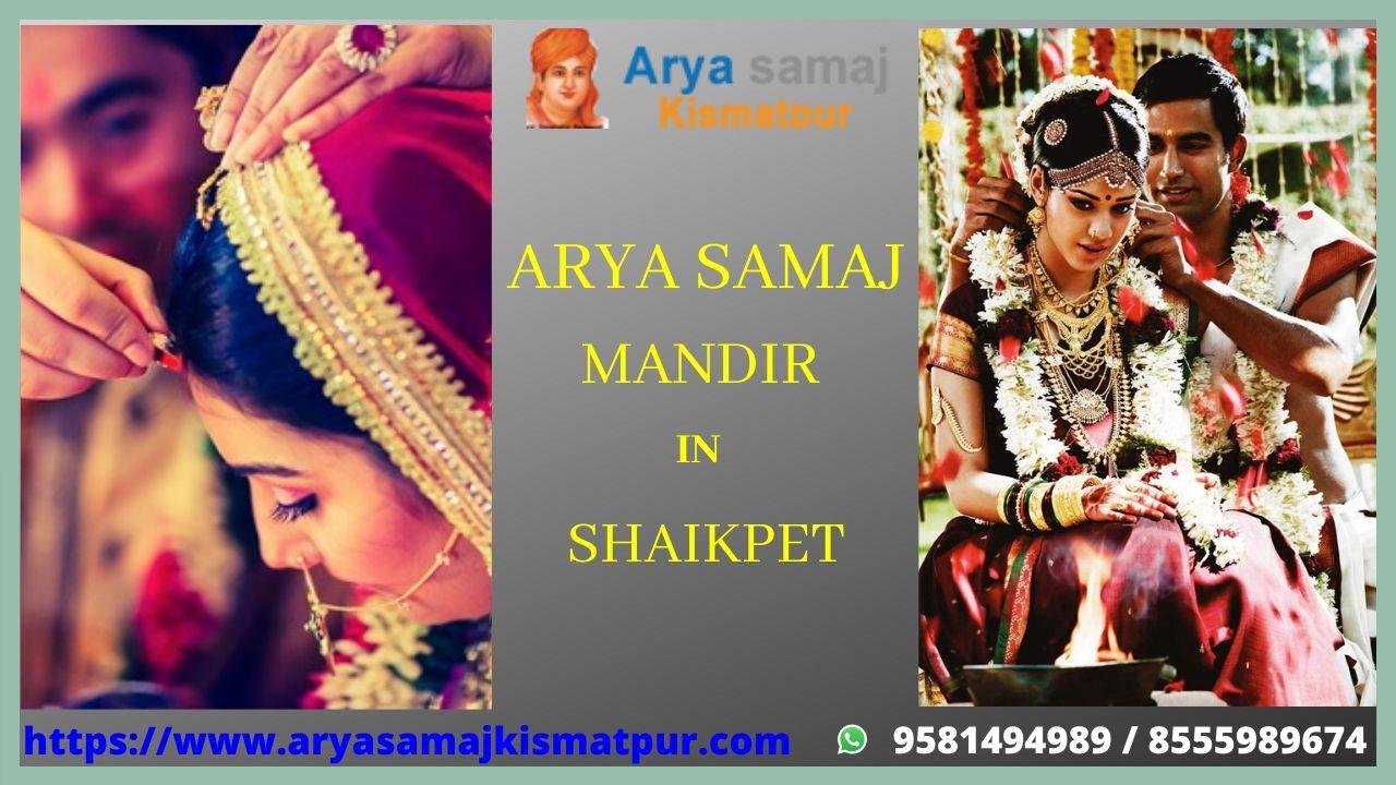 Arya Samaj Mandir In Shaikpet Hyderabad