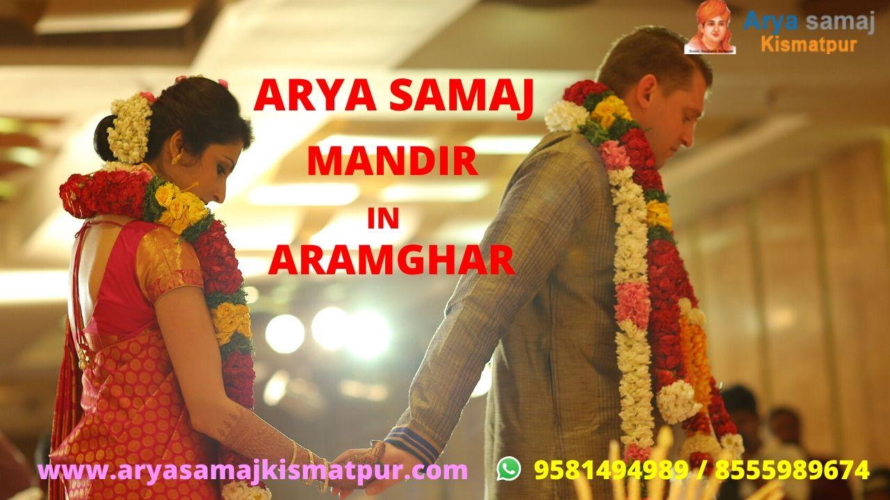 Arya Samaj Mandir In Aramghar Hyderabad