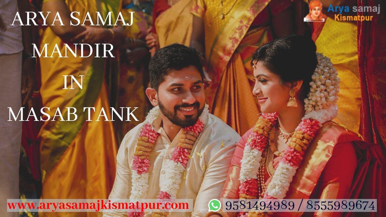 Arya Samaj Mandir In Masab Tank Hyderabad