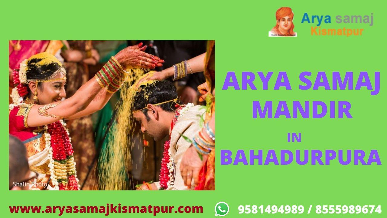 Arya samaj mandir in Bahadurpura