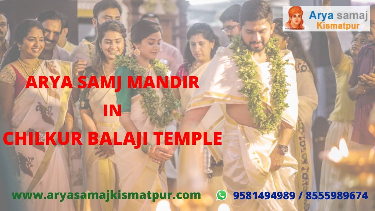 Arya Samaj Mandir In Chilkur Balaji Temple Hyderabad