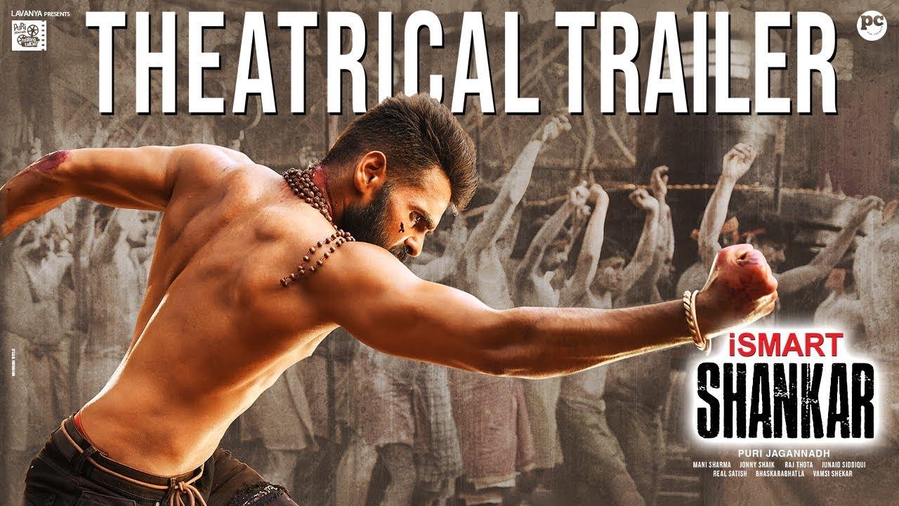 Actor Ram New Movie Ismart Shankar Theatrical Trailer