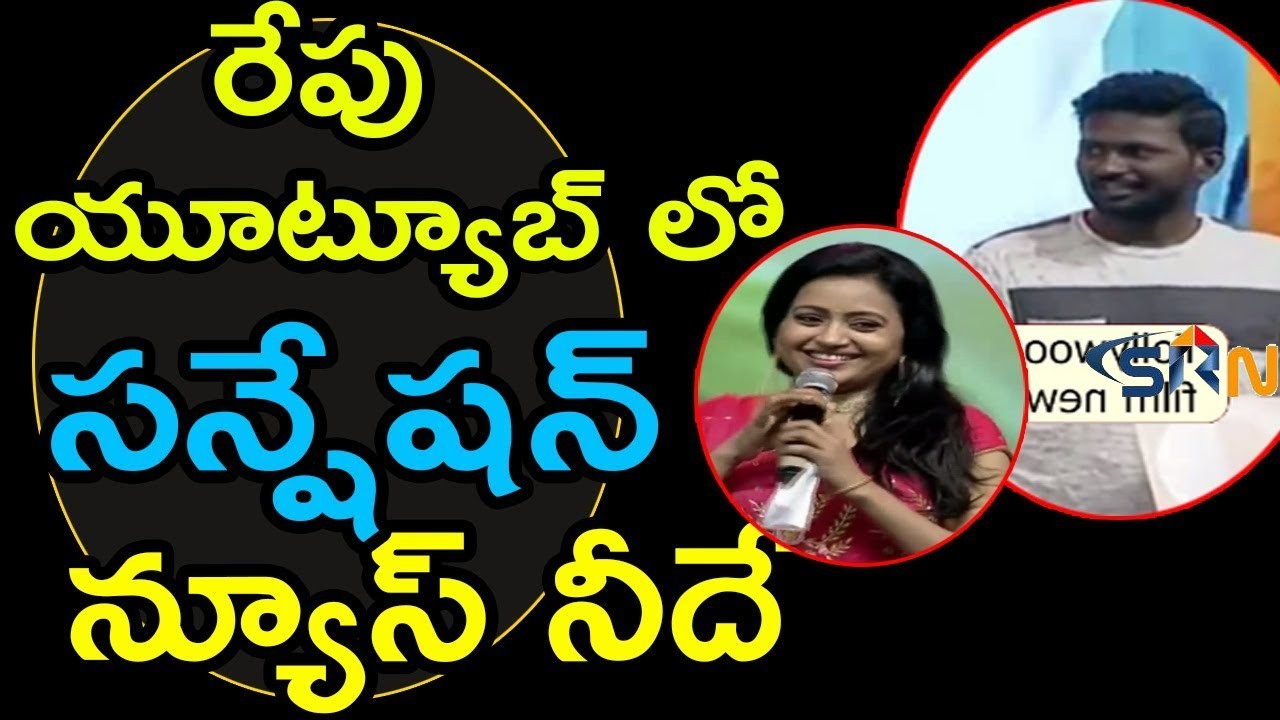 Anchor Suma Punch to Mahesh Vitta on Krishnarjuna Yuddham Event