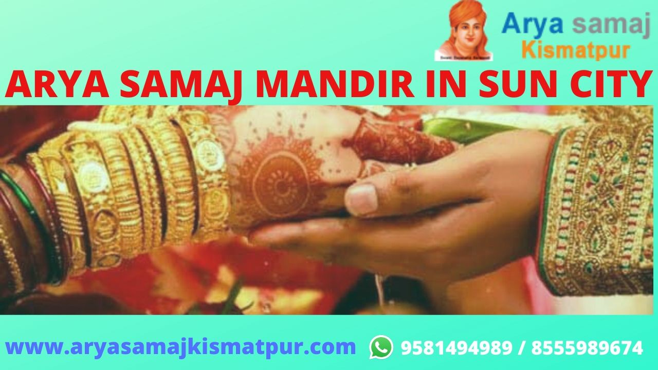 Arya Samaj Mandir In Sun City