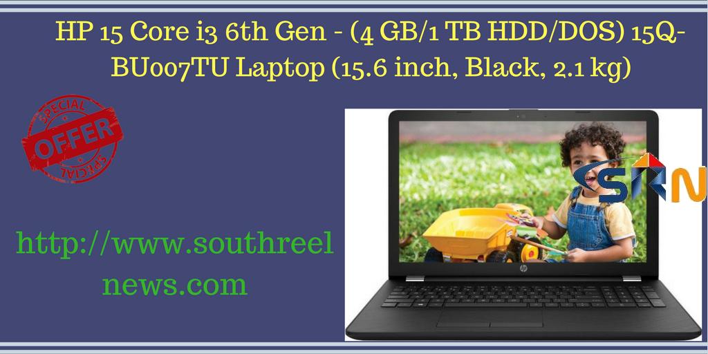 HP 15 Core i3 6th Gen - (4 GB/1 TB HDD/DOS) 15Q-BU007TU Laptop