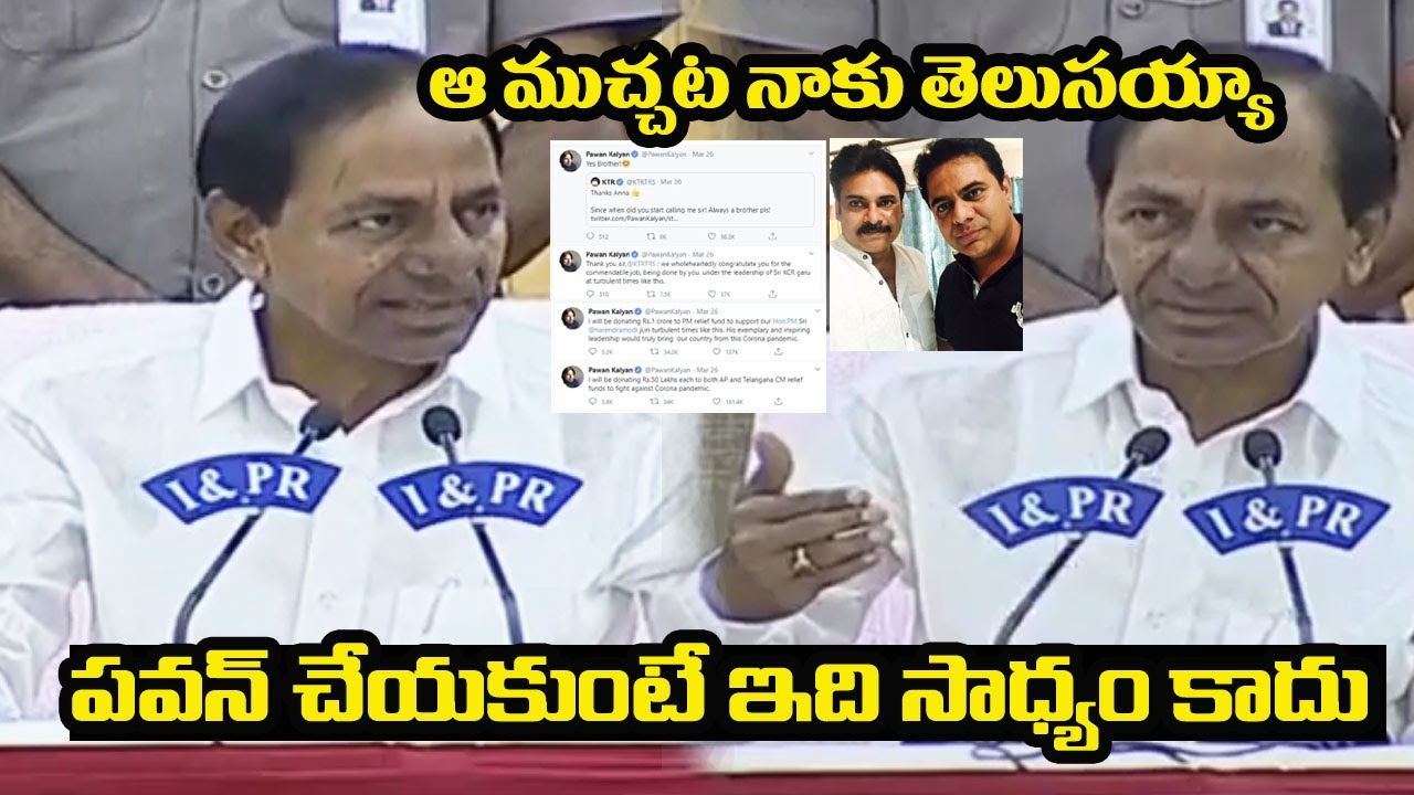 CM KCR Comments on Pawan Kalyan for Helping CM Relief Fund