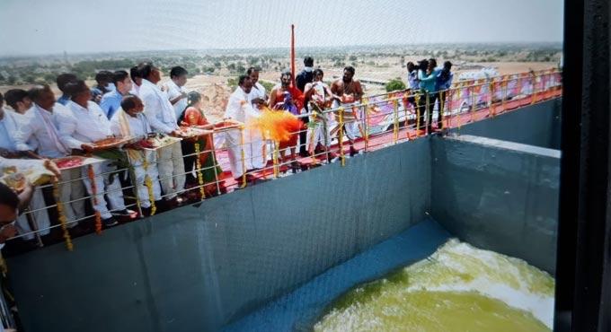 CM KCR Inaugurates Kondapochamma Reservoir Along With Harish Rao