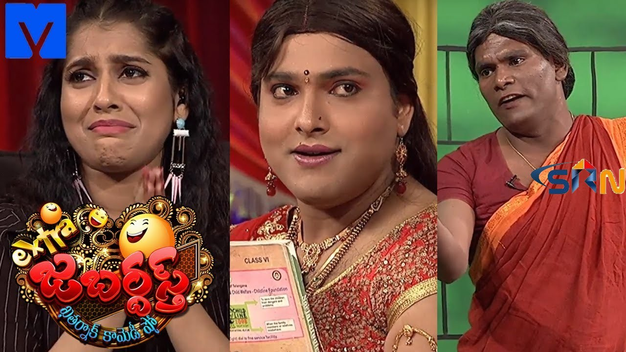 Chammak Chandra Performance | Extra Jabardasth | 29th December 2017