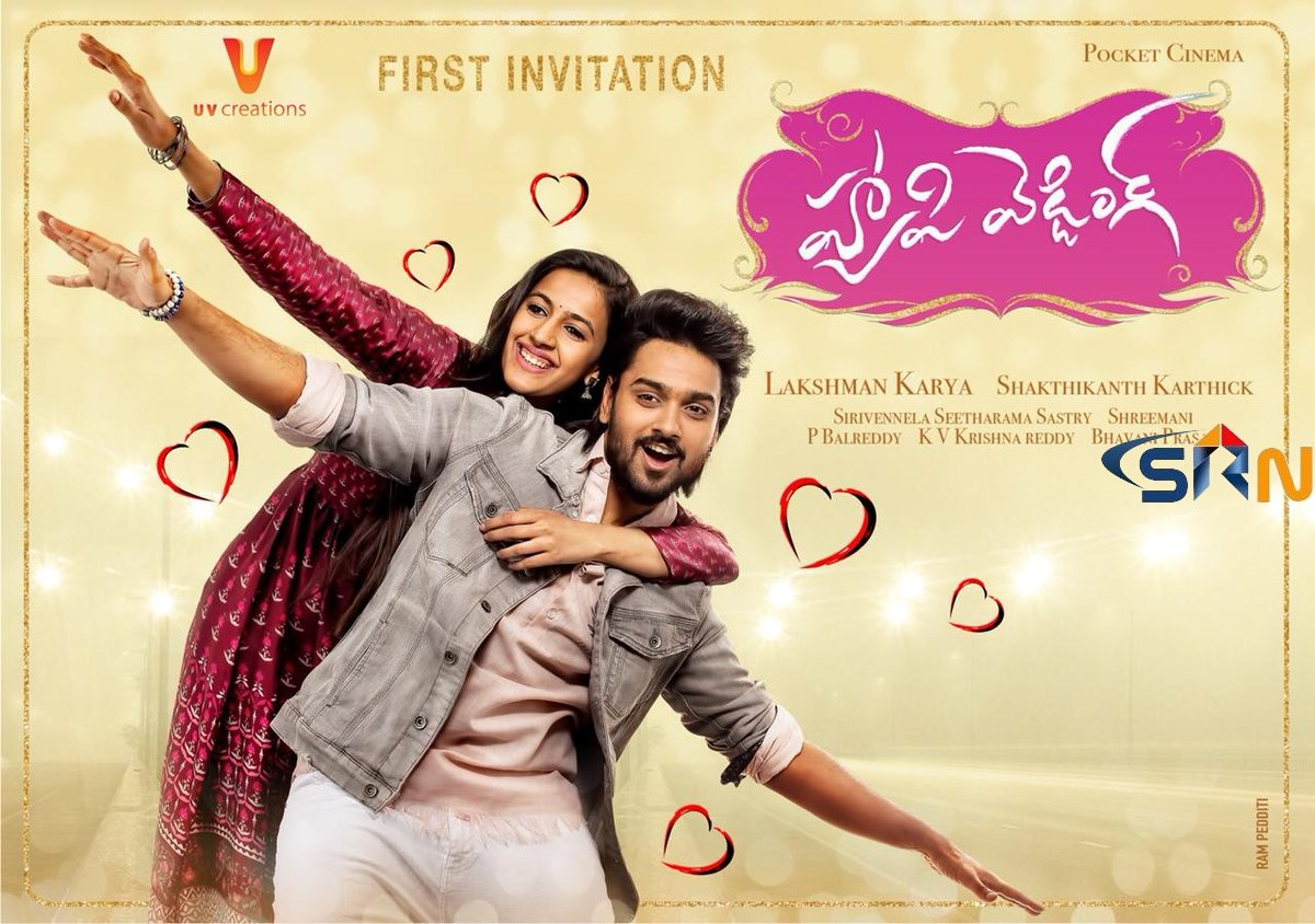 Happy Wedding Theatrical Trailer | Sumanth Ashwin | Niharika s