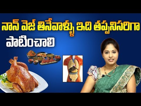 Effects of Non Veg Food to Health