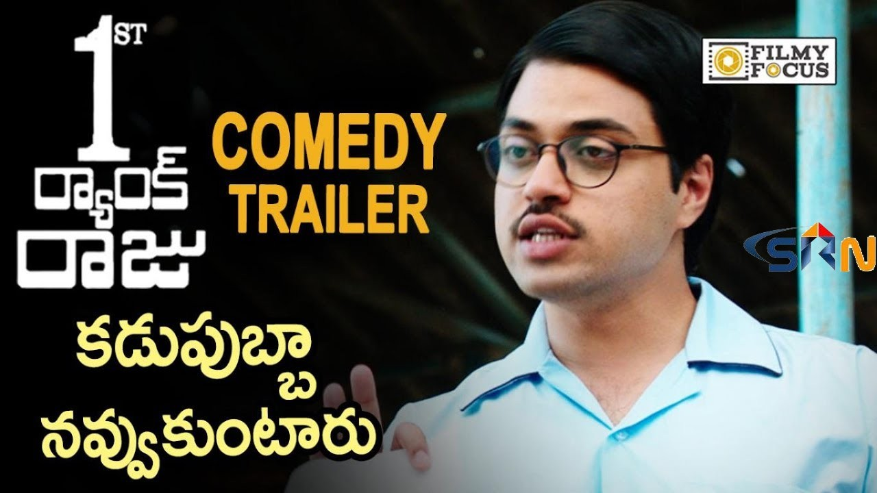 First Rank Raju Movie Comedy Trailers