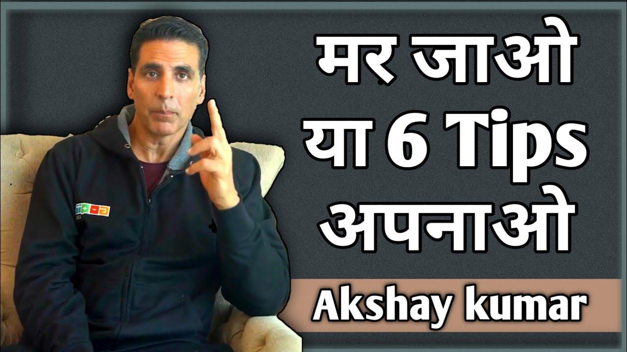 Fitness Motivation by Akshay Kumar
