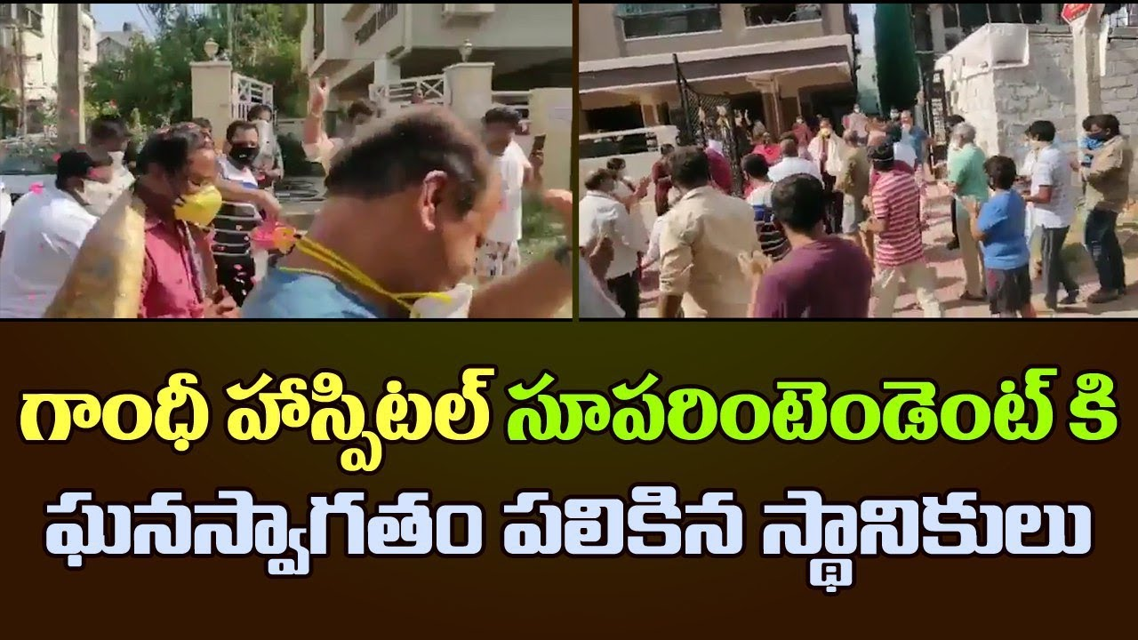 Gandhi hospital Hyd Superintendent Dr Raja Rao felcitated by Public at His Residence