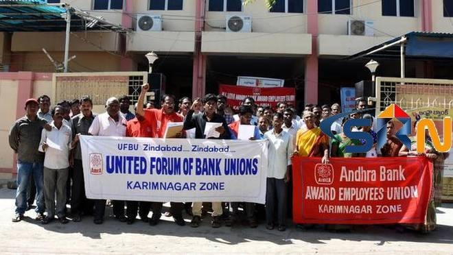 Bank Employees Over Two Days Protest