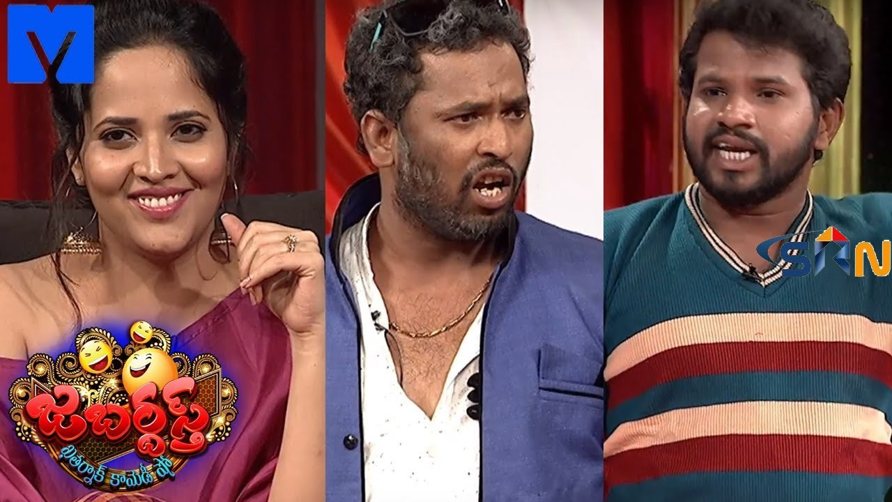 Jabardasth | 28th December 2017 | Promo