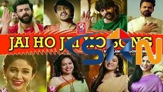 Jai Ho Full HD Song |Telugu Mahasabalu
