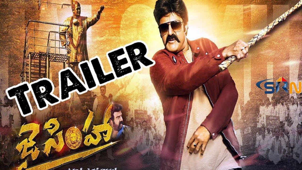 Jai Simha  Movie Theatrical Trailer