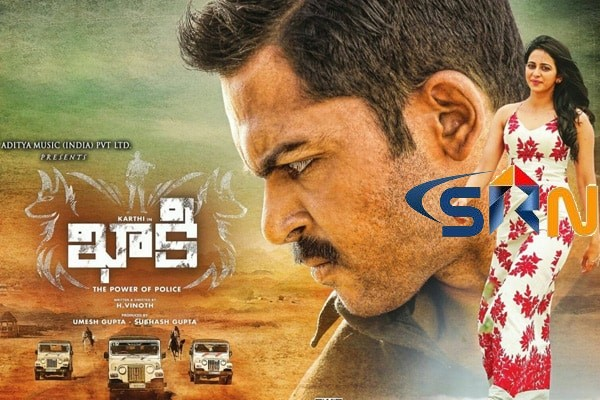 Khakee Movie Review