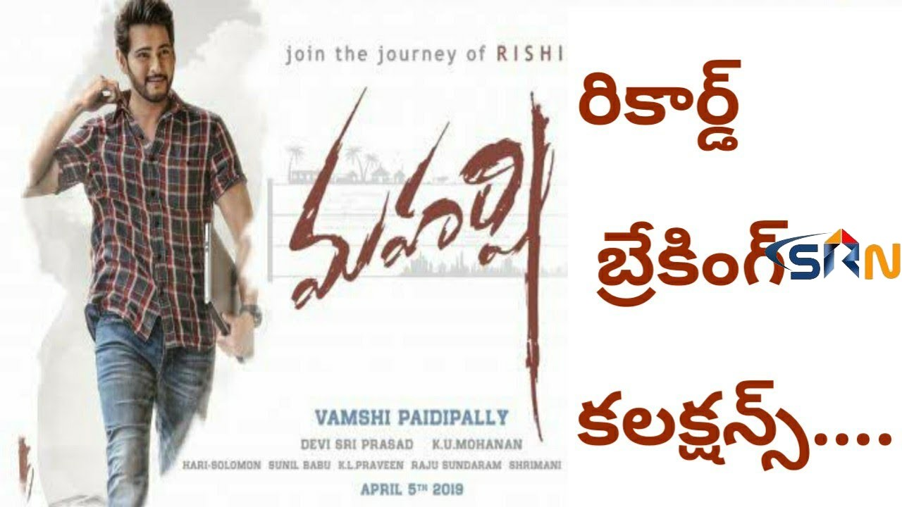 Maharshi Movie Collection Records