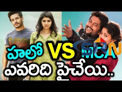 Nani MCA Movie and Akhil Hello Movie COLLECTIONS Report
