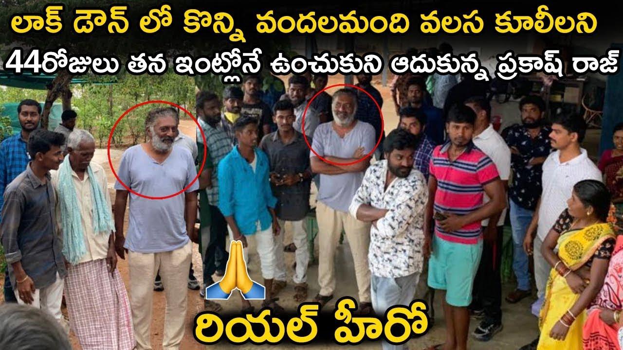 Prakash Raj provides Shelter to 100 Migrant Workers