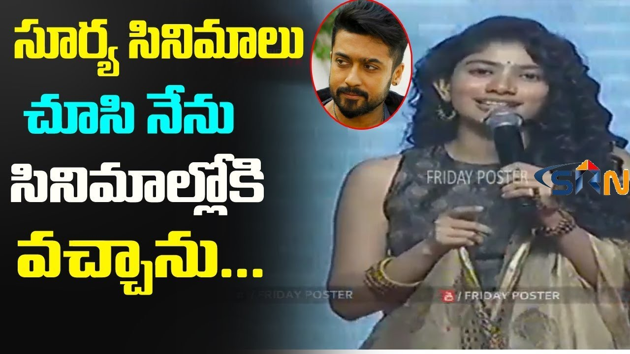 Sai Pallavi Cute Speech | NGK Pre Release Event