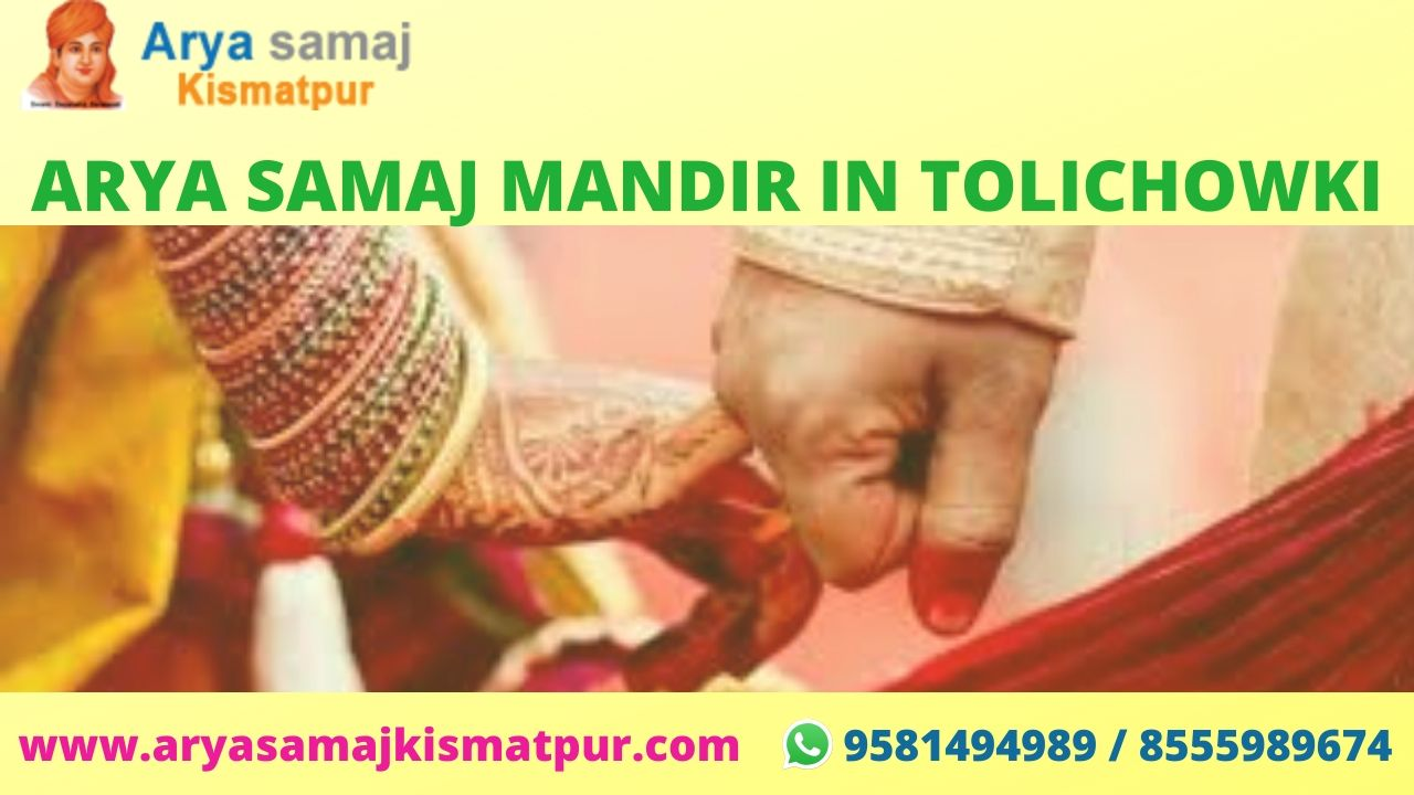 Arya Samaj Mandir In tolichowki
