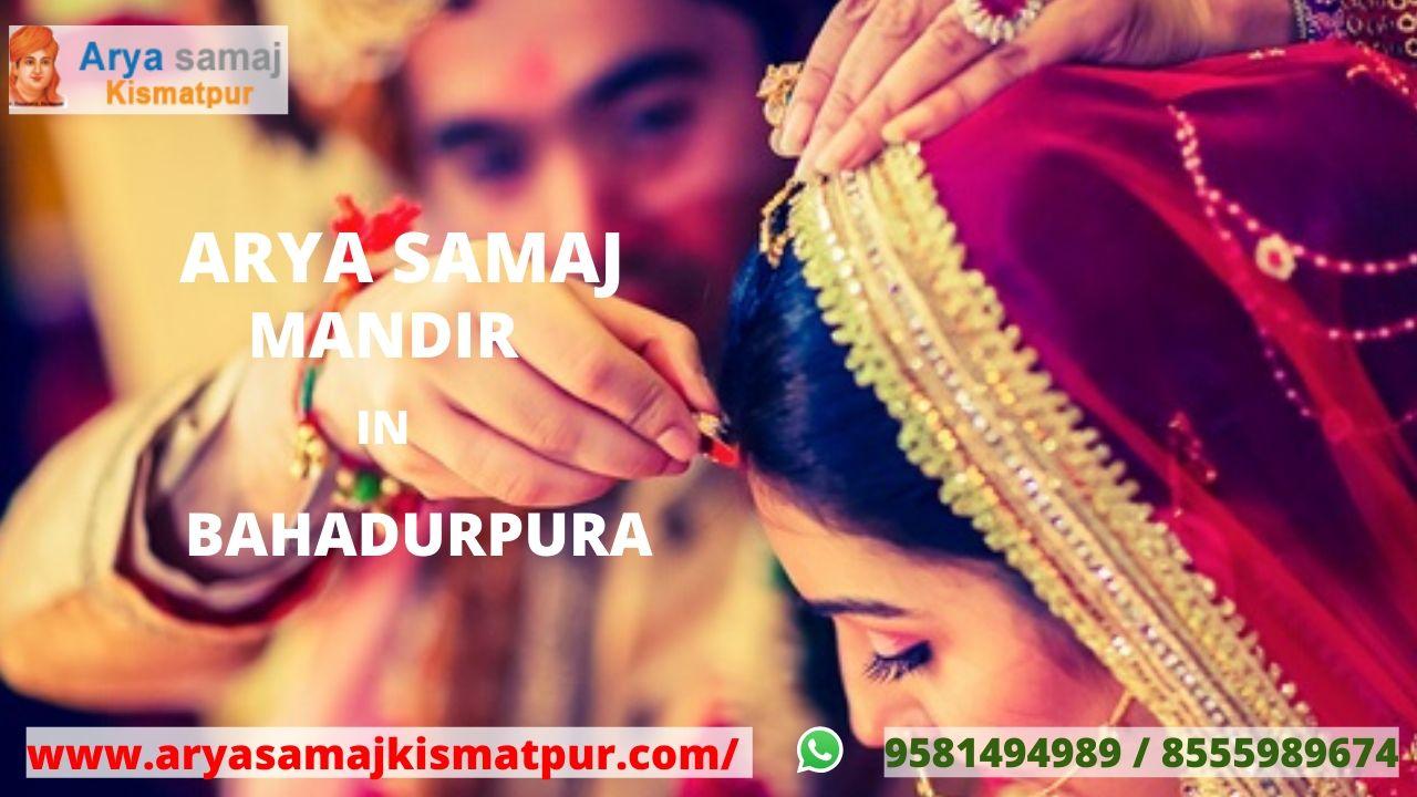 Arya Samaj Mandir in Bahadurpura Hyderabad
