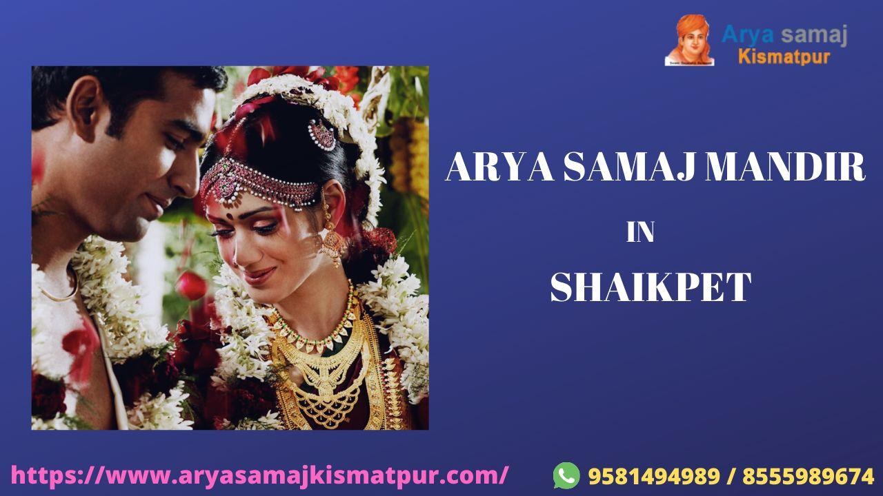 Arya Samaj Mandir In Shaikpet