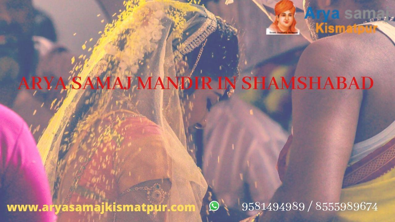 Arya Samaj Mandir In Shamshabad