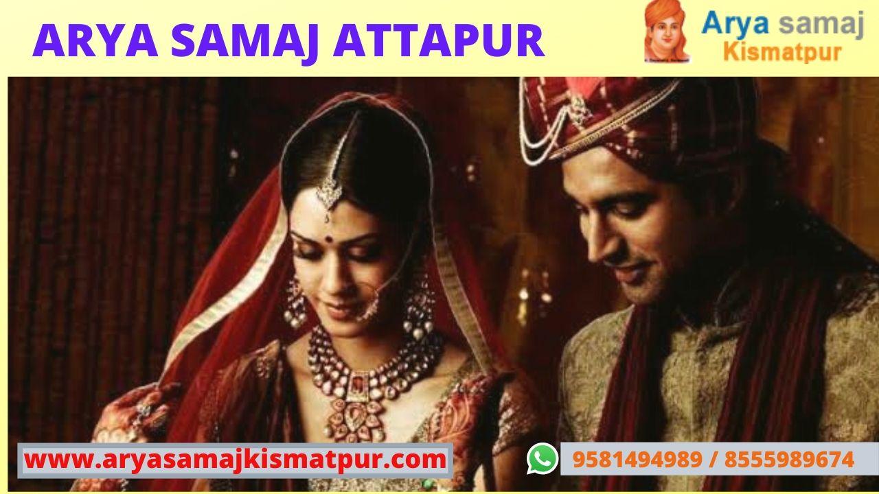 Aray Samaj Marriage in Attapur