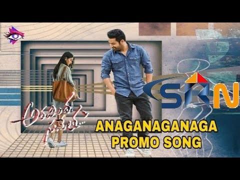 Anaganaganaga promo Video 2018