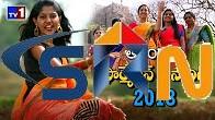 Telangana Formation Day special song 2018  Madhu Priya