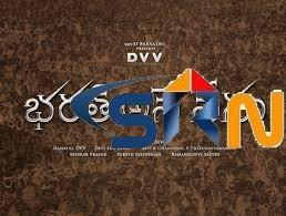 Bharath Ane Nenu Telugu Movie