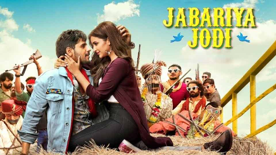 Jabariya Jodi Movie Reviews | Trailer | Cast By Parineeti Chopra