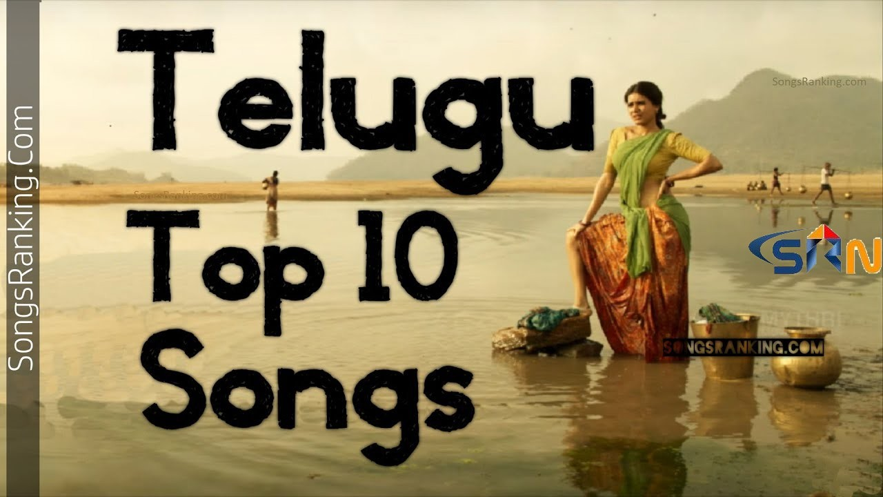Telugu Top 10 Songs-2018