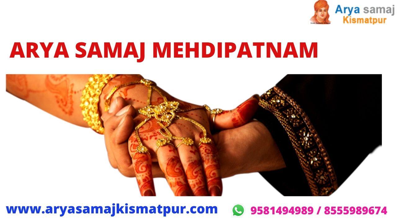 Arya Samaj Mandir In Mehdipatnam