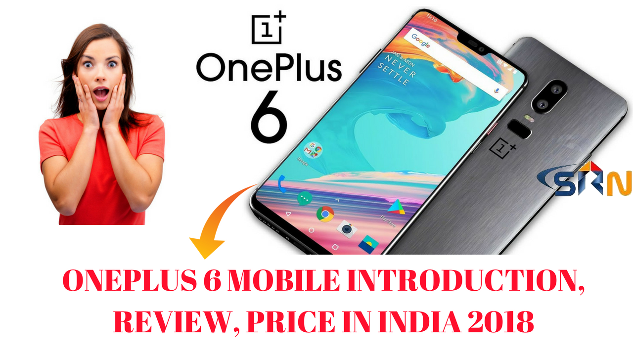 oneplus 6 mobile introduction review price in india 2018