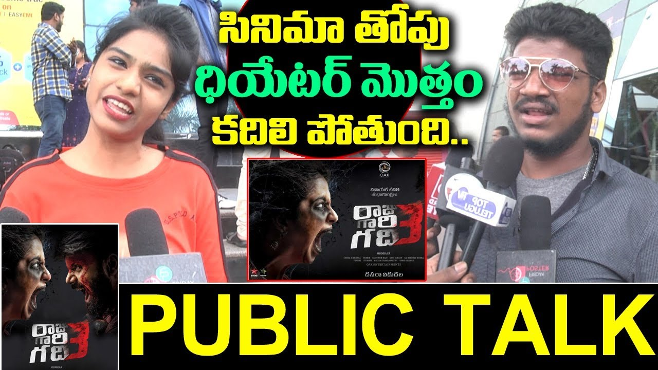 Raju Gari Gadhi 3 Public Talk Review and Rating 2019
