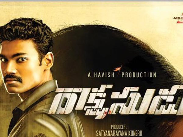 Bellamkonda Sai Srinivas Rakshasudu Movie Review