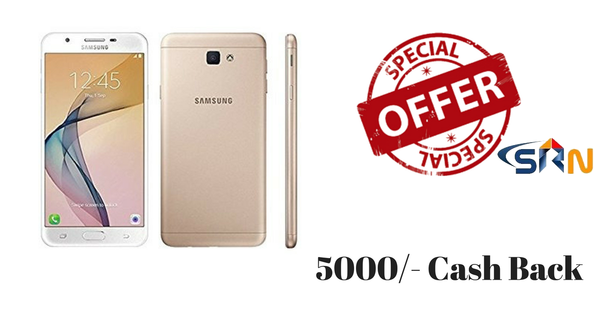 Samsung Galaxy J7 Prime Gold Mobile Phone