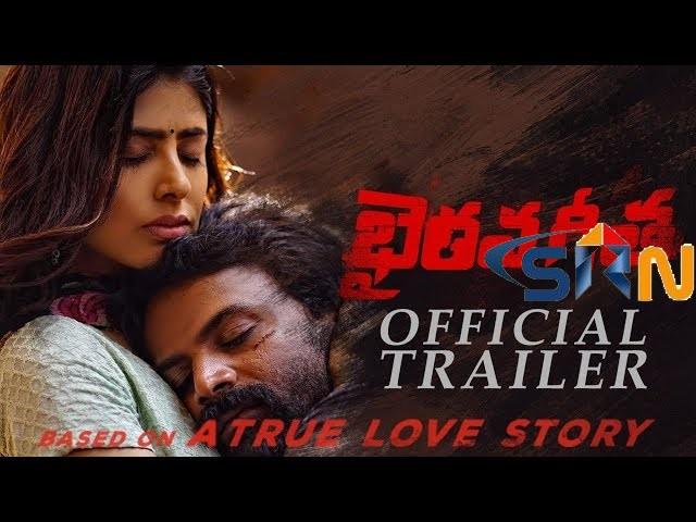 Bhairava Geetha Official Trailer