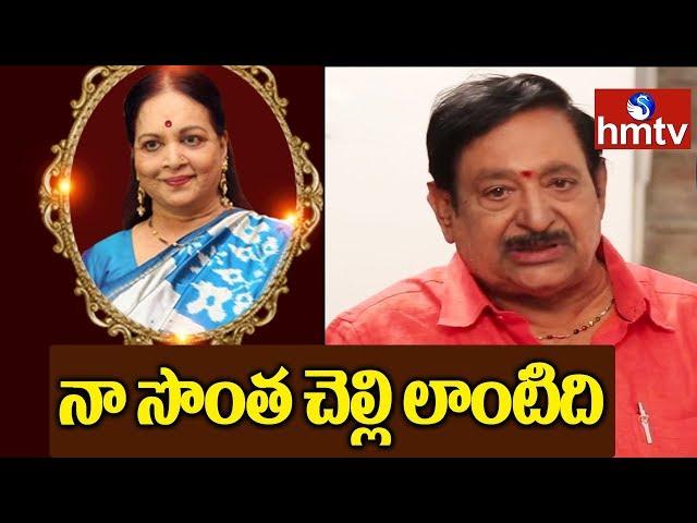 Vijaya Nirmala Passed Away Actor Chandramohan Pays Condolence