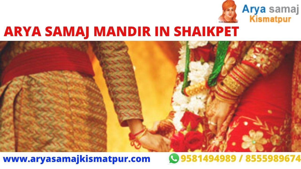 Aray Samaj Mandir In shaikpet